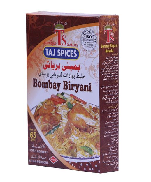 bombay-biryani_m_front