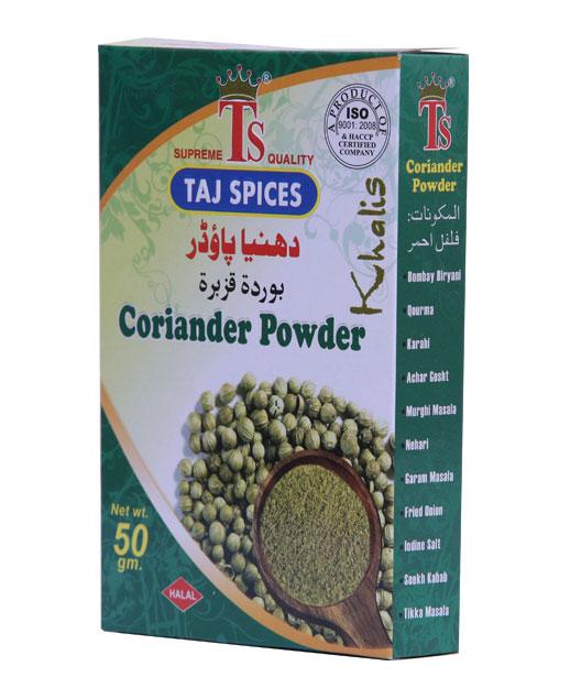 coriander-powder_front