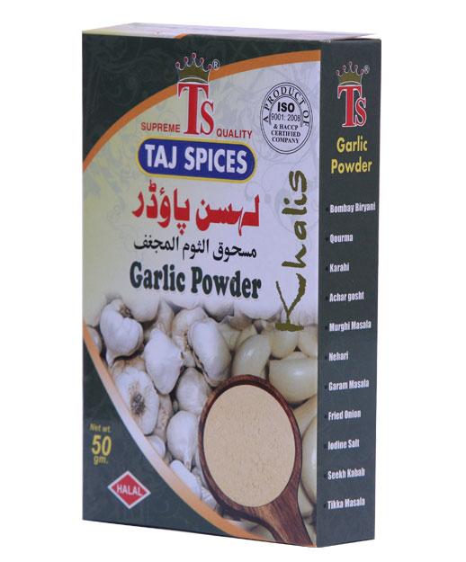 garlic-powder_front
