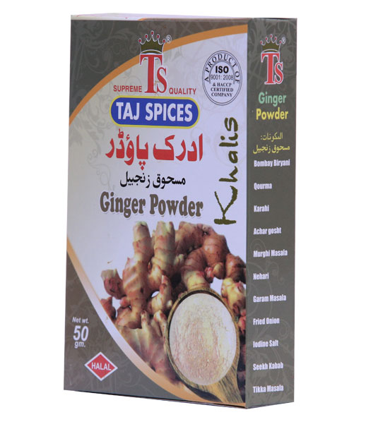 ginger-powder_front