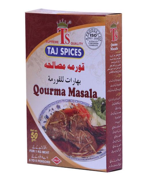 qourma_m_front