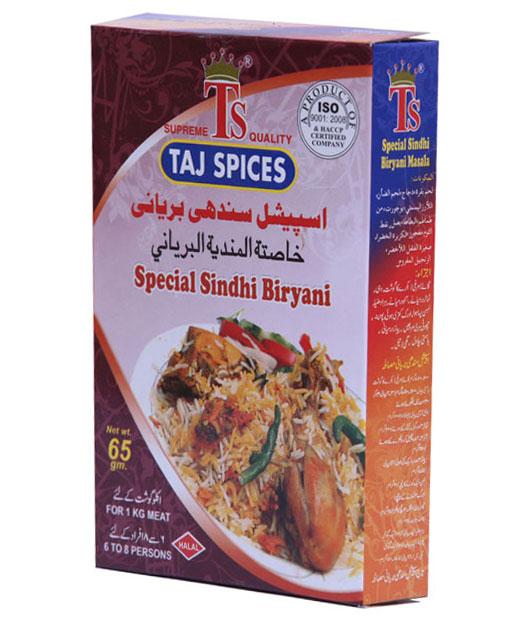 special-sindhi-biryani_m_front