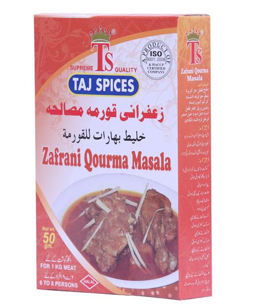 zafrani-qourma_m_front